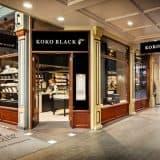 Koko Black Chocolate Salon Exterior Rundle Mall Adelaide